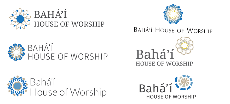 Baha'i House of Worship branding logo concepts by NeigerDesign