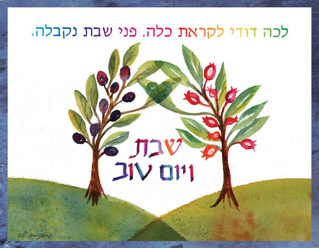 Challah-cover-twotrees.jpg